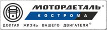 МОТОРДЕТАЛЬ - Региональный представитель